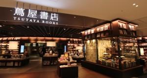 梅田蔦屋書店